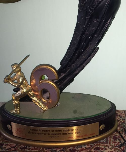 The trophy presented to Salim Durani for his six hitting capabilities