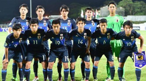 Japan Under-17 Team