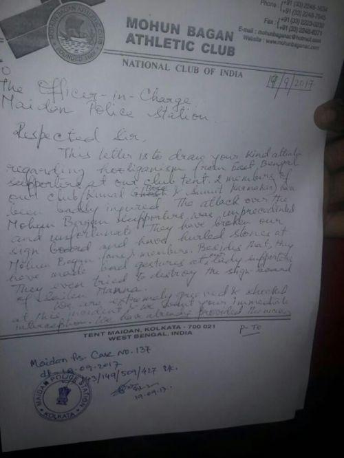 Mohun Bagan's letter