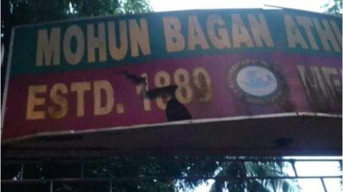 Mohun Bagan's broken signboard (image source: Goal India)