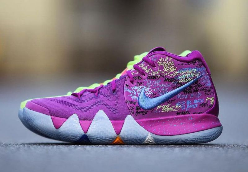 separation shoes d33f2 44eac Kyrie Irving's latest NIKE Shoes Kyrie 4's has got a hidden ...