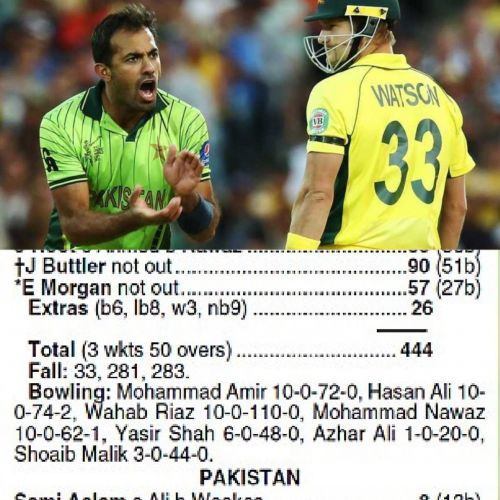 Fifty Shades of Wahab