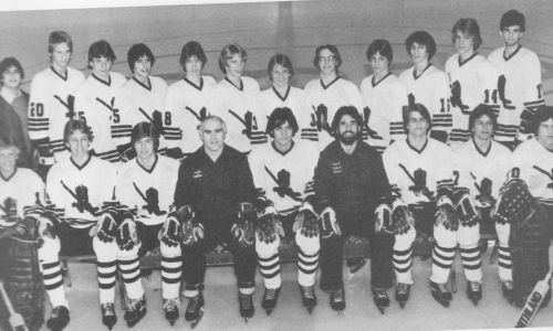 A photo from Dave Pirner's hockey past / Photo courtesy of Dave Pirner
