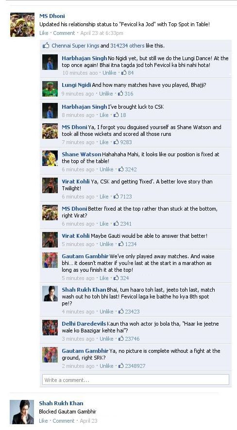 Fake FB Wall: MS Dhoni boasts about Chennai reaching top