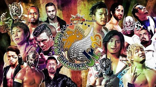 The 2018 BOSJ is stacked!
