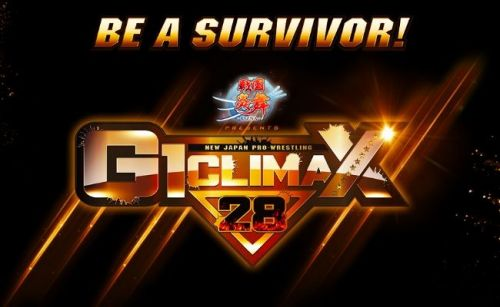 The G1 Climax this year is taking place from 14th July til 12th August.