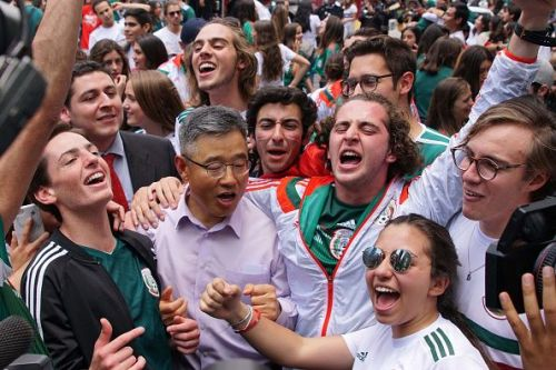 Mexico Fans Celebrate Victory of Korea Republic in Mexico City