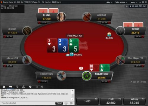 partypoker's latest software upgrade and features
