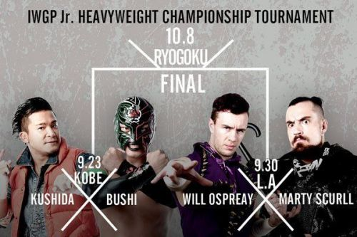 These four men will battle it out among themselves to crown a new IWGP Jr. Heavyweight Champion