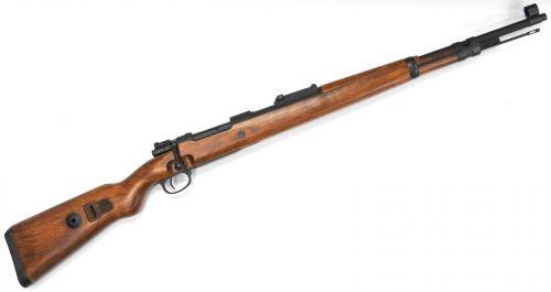 The KAR98 sniper rifle