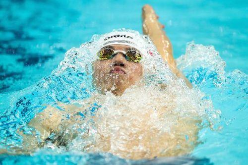 13th National Games Tianjin China 2017 - Day 9