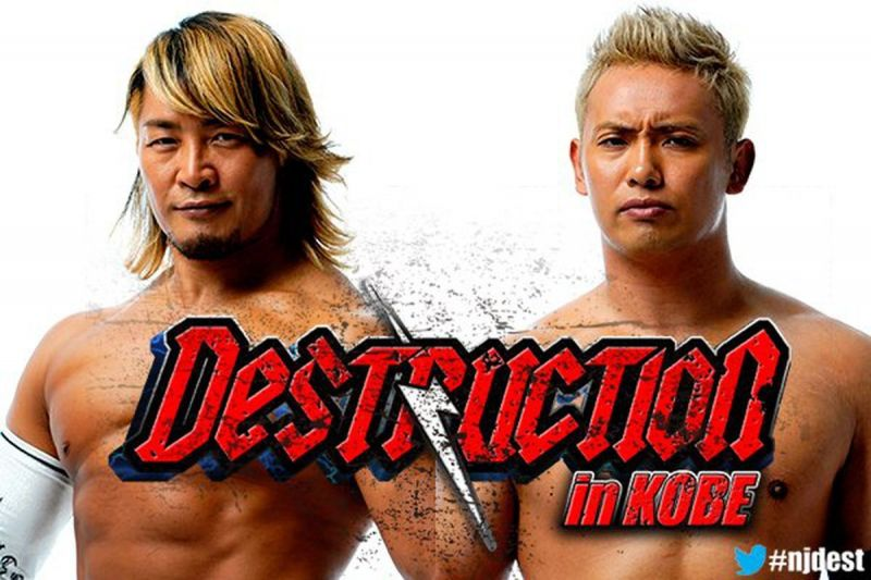 Okada and Tanahashi wrestled each other to another spectacular match