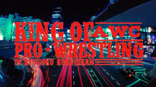 Full set of matches for KOPW has been revealed