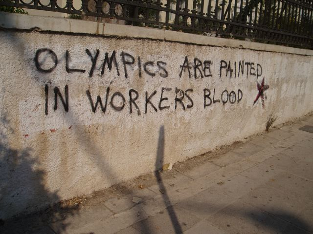 2004 Athens Olympics protest