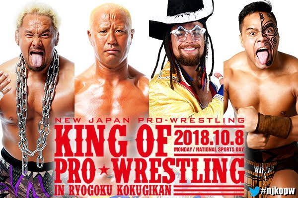 Juice Robinson looks to rebound from his IWGP United States Title loss in tag-team action