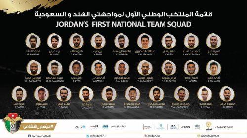 Jordan announced their 28-member squad on 11th November