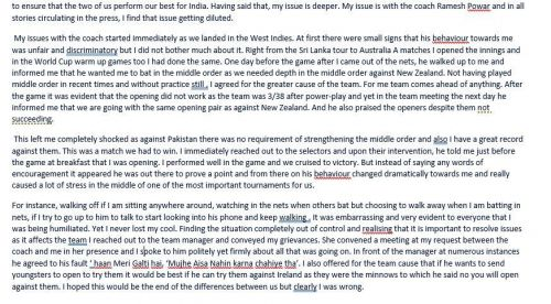 Mithali wrote a letter to BCCI (cont..)