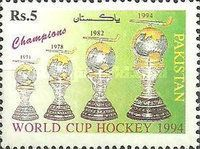 STAMP ISSUED BY PAKISTAN ON BECOMING CHAMPIONS FOR THE FOURTH TIME.