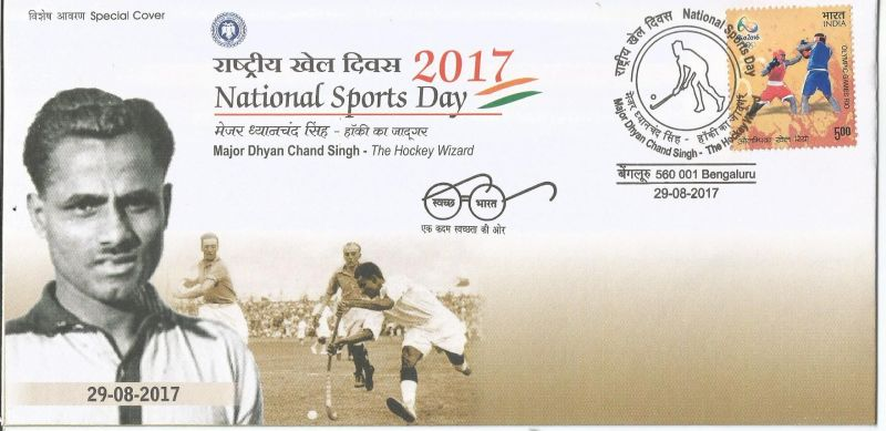 A SPECIAL COVER ISSUED ON DHYAN CHAND
