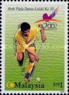 MALAYSIA STAMP ON 10TH WORLD CUP HOCKEY 2002