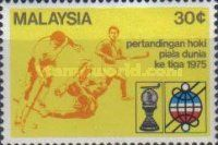 Stamp issued by Malaysia on 3rd World Cup Hockey 1975