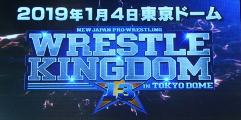 Wrestle Kingdom 13: Predicting the rest of the card