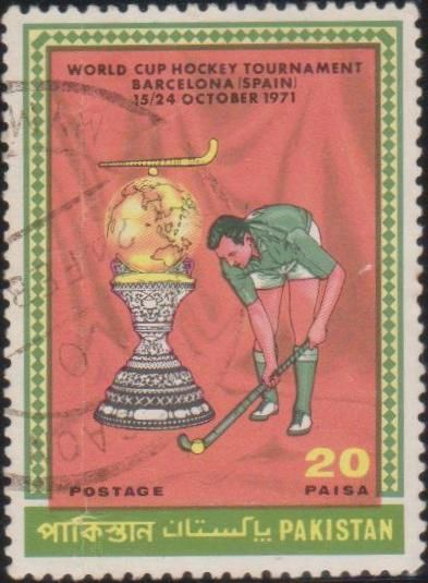 STAMP ISSUED BY PAKISTAN ON FIRST HOCKEY WORLD CUP