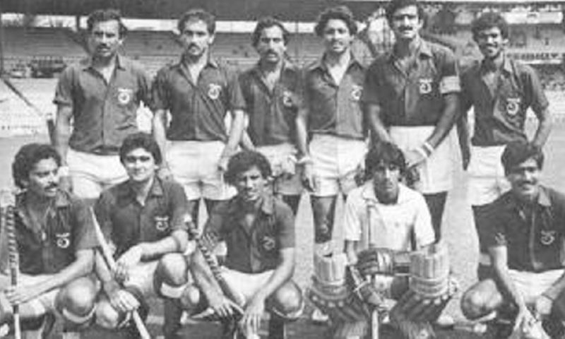 1982 FIH Hockey World Cup When Pakistan Won Their 2nd Consecutive Title