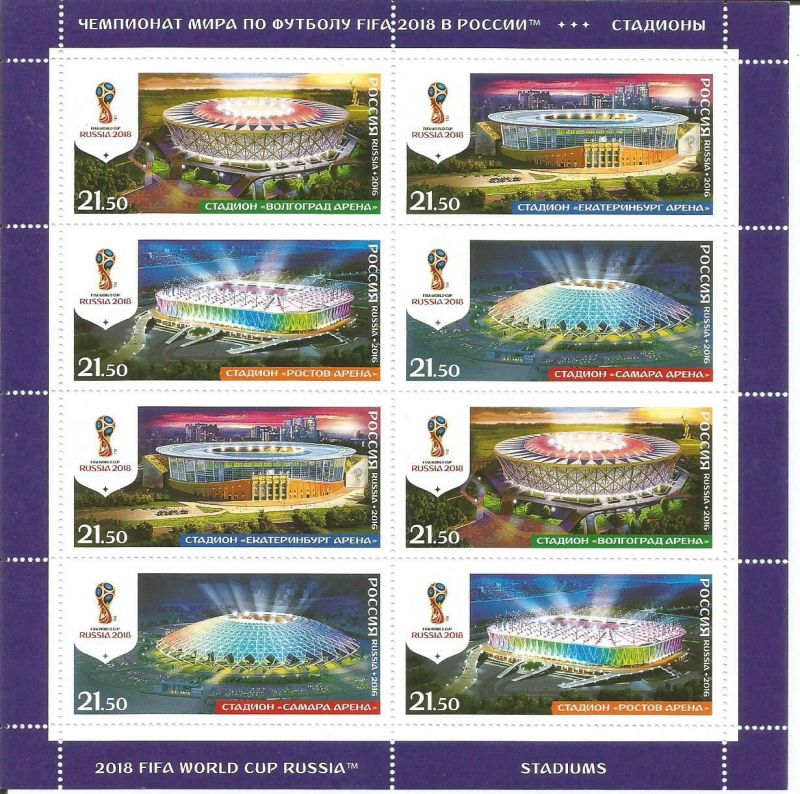 Commemorative stamps for Russia 2018