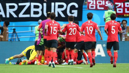 South Korea will be one of the most serious contenders for the title.