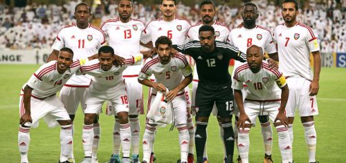 UAE will look to impress at home and progress at least to the semifinals