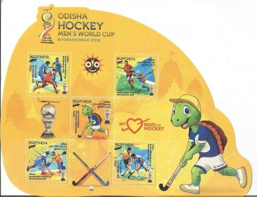 MINIATURE SHEET OF INDIA ON 2018 WORLD CUP HOCKEY BHUBANESWAR