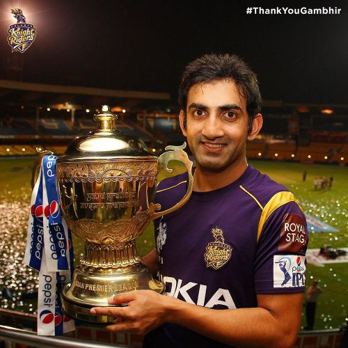 Gauti with IPL trophy