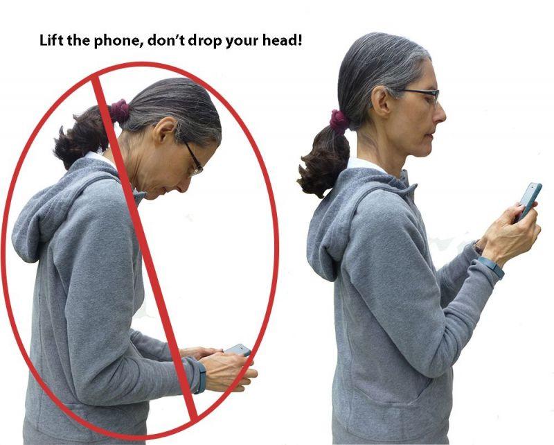 फोन ऊपर कर लें