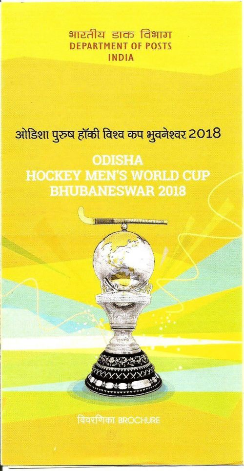Brochure on Indian Stamps 2018 World Cup Hockey