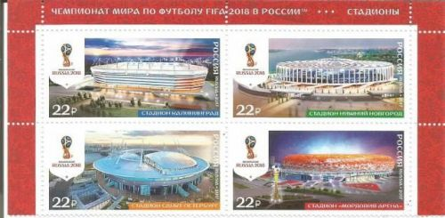 Stamps listing football stadiums which hosted the 2018 WC