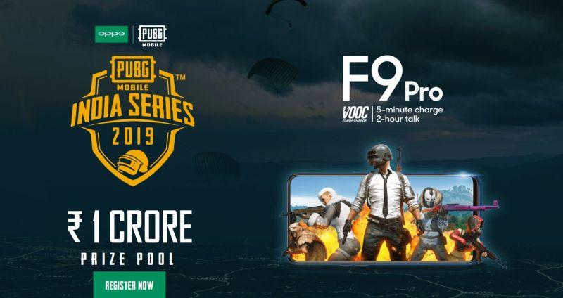 PUBG Mobile India Series Tournament