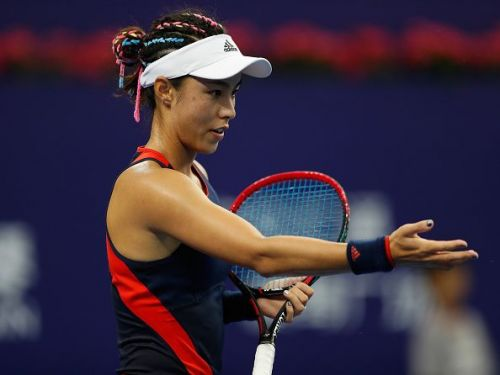2018 WTA Elite Trophy- Q. Wang