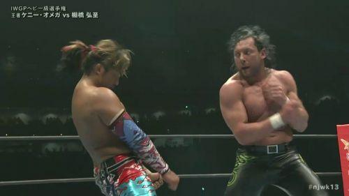 Did you watch Wrestle Kingdom 13?