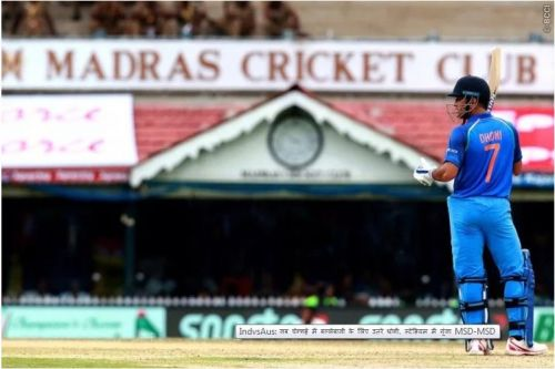 Iconic Madras Cricket Club (Image credit: BCCI)