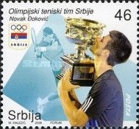 STAMP OF SERBIA ON NOVAK DJOKOVIC