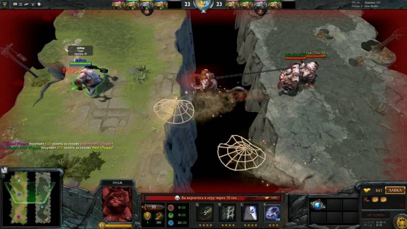 Page 2 - DOTA 2: Top 5 Custom Games You Should Play To