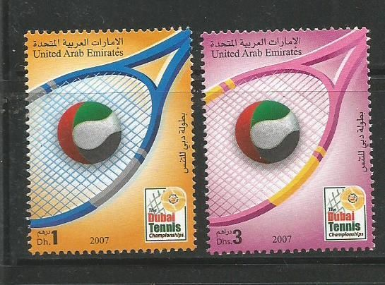 STAMPS OF THE UAE ON DUBAI TENNIS CHAMPIONSHIPS