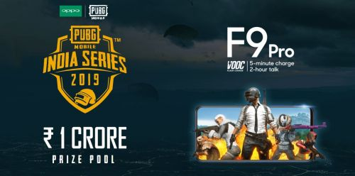 Pubg Mobile India Series Register: PUBG Mobile India Series 2019: In Game Qualifiers Results