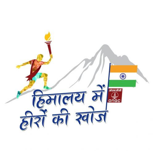 'Himalaya Mein Heeron Ki Khoj' Nurturing Excellence in Sports Trust