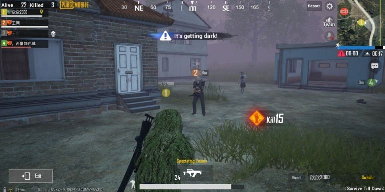 PUBG Mobile 'Survive Till Dawn'