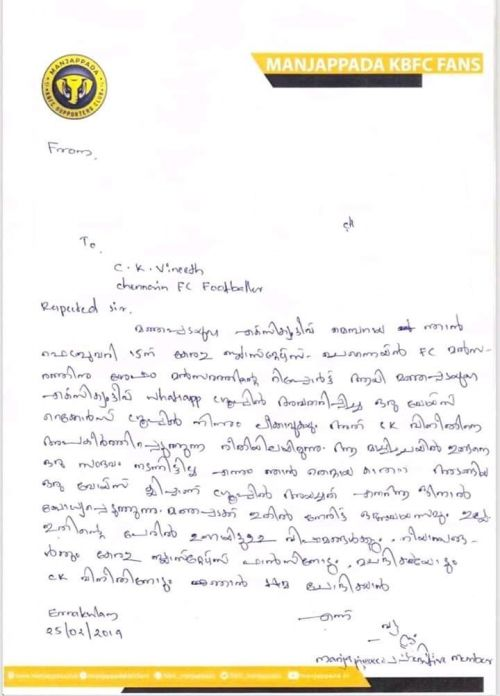 Manjappada member's apology to CK Vineeth