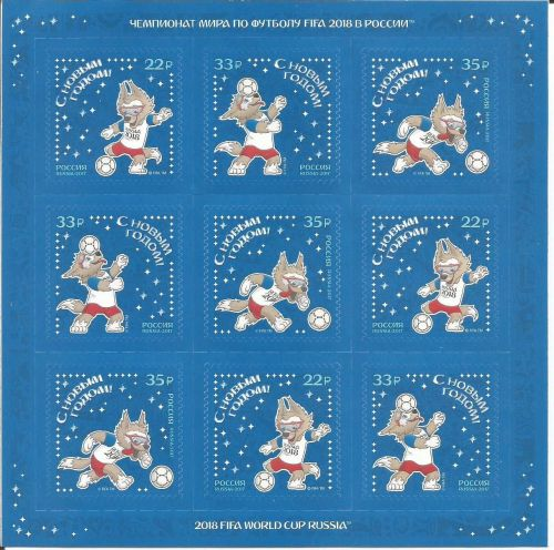 STAMPS OF RUSSIA ON ZABIVAKA -THE MASCOT FOR 2018 FIFA WORLD CUP