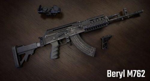 Beryl M762 in PUBG LITE