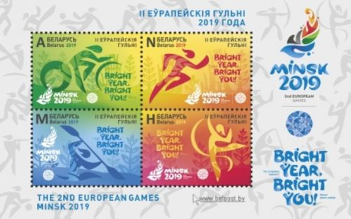 MINIATURE SHEET ISSUED BY BELARUS POST ON 2ND EUROPEAN GAMES MINSK 2019